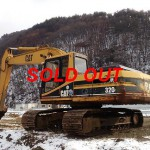 CAT320 #37** SOLD OUT