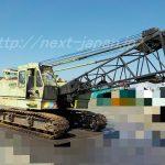 Japan used excavator KH125-2